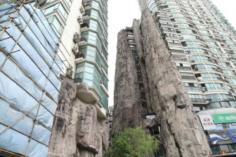 You Can Get A Room With A Mountain View In Downtown Shanghai