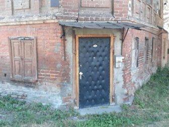 Modest Housing In The Center Of Kharkov