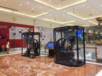Shopping Center In China Now Has Booths For Men