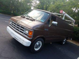 A Van With FBI Spy Equipment