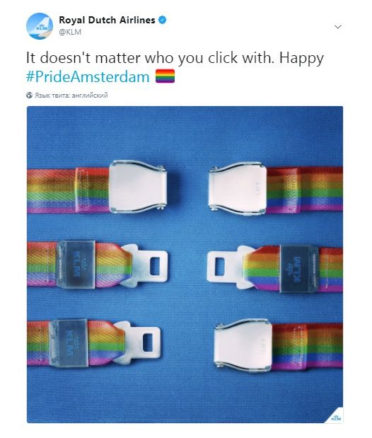 Royal Dutch Airlines Gets Roasted After Marketing Fail