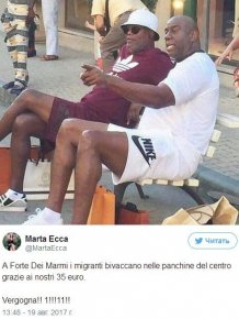Magic Johnson And Samuel L Jackson Spotted In Italy
