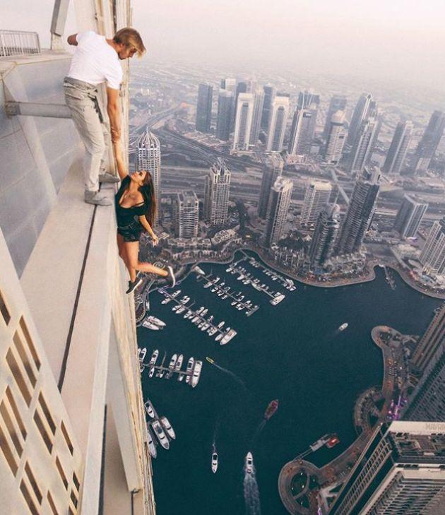 Risky Photos