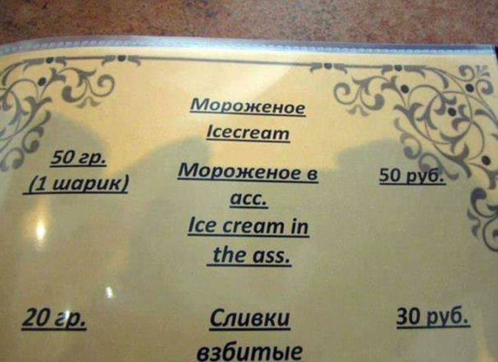 They Should Have Used Google Translate