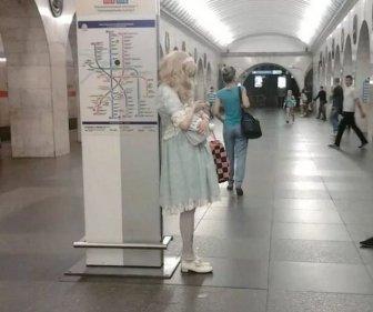 Strange People In Russian Subway