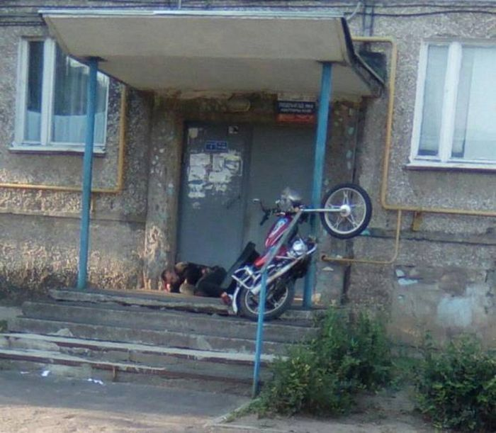 Awkward Pictures From Russia