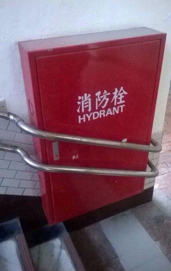 Design Fails