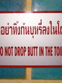 Funny Bad English Translations