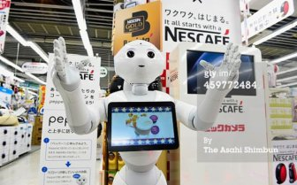 Jobs That Will Be Gone In 20 Years Because Of Robots
