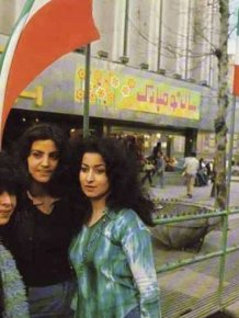 Iran Before The 1979 Revolution