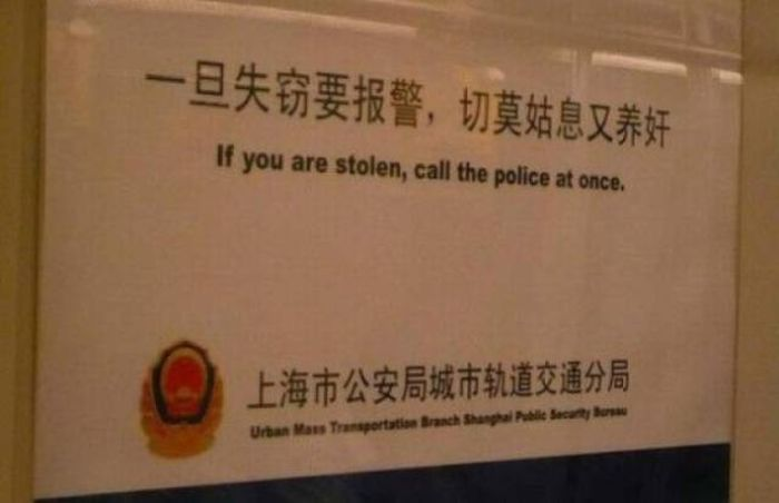 Translation Fails Are Always Hilarious