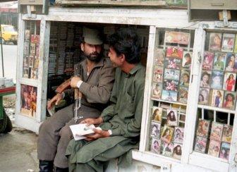 Afghanistan In 1995