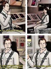 Archer Jokes