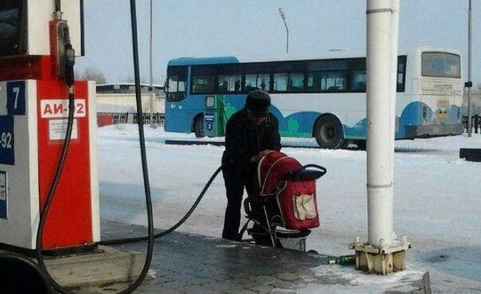 WTF Photos From Russia