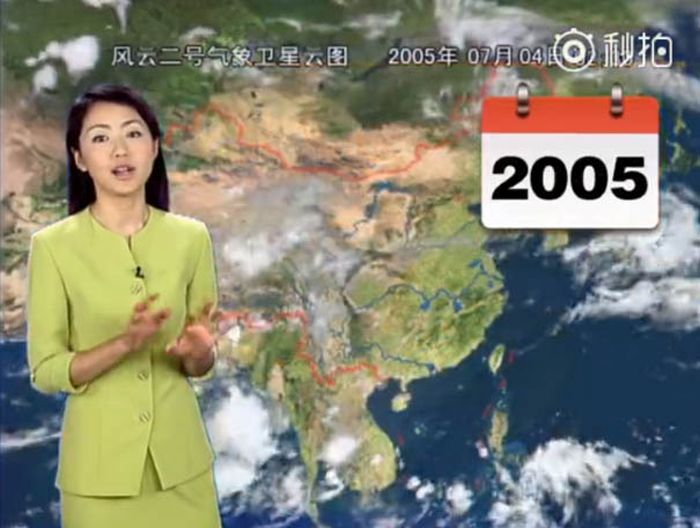 Chinese Weather Woman Have Not Aged For 22 Years On Screen