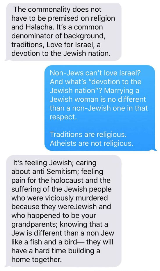 What Happens When Your Religious Aunt Finds Out You're Dating A Non-Jewish Girl