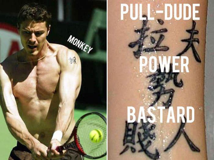 These Chinese Tattoos Make No Sense