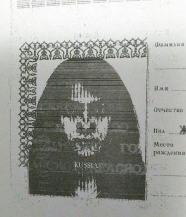 Copies Of Russian Passports Doesn't Look Good