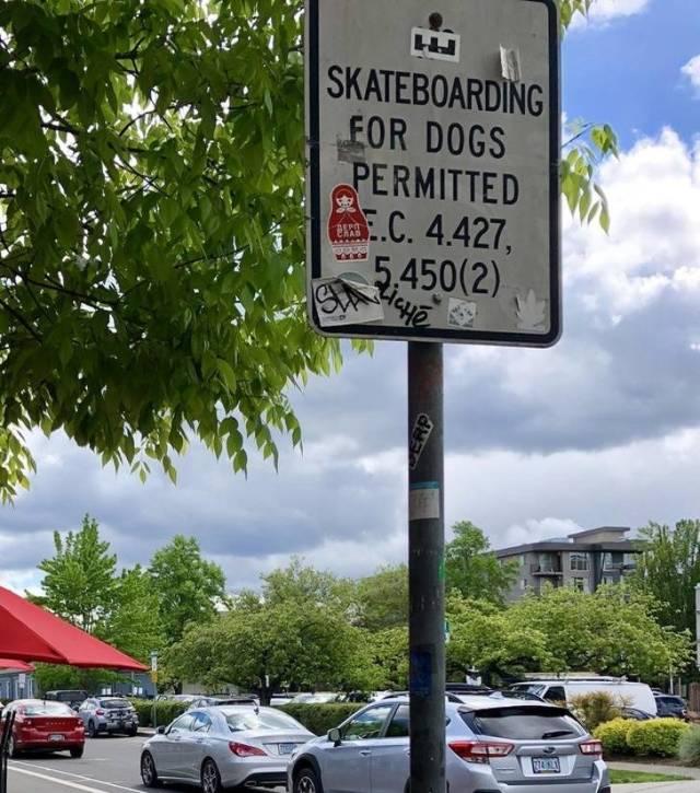 Smart Vandalism