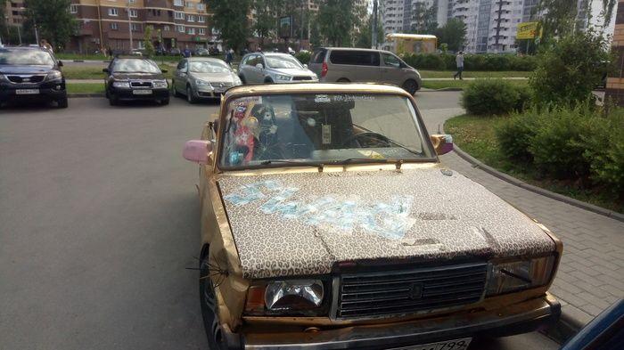 Russian Convertible