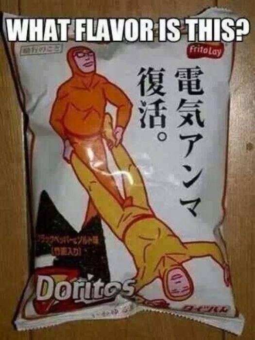 Only In Japan, part 2