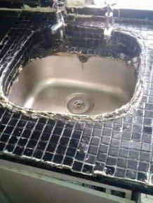 Really Bad Repair Jobs