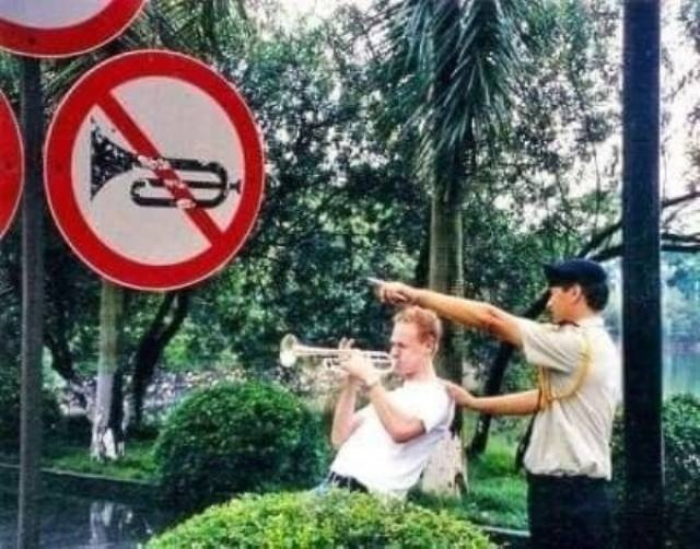 Who Cares About The Rules