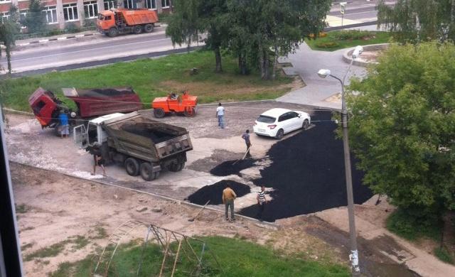 Road Repair Done Wrong
