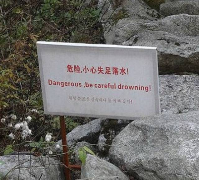 Funny Signs, part 16