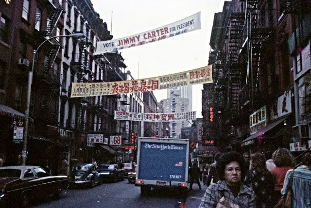 New York, 1970's