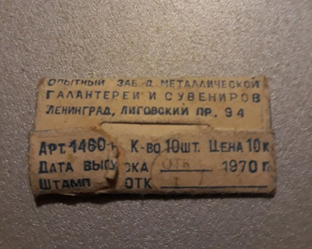 Brutal Toothpick From The USSR
