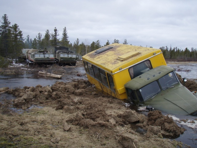 Russian Roads Are Special