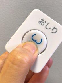Japan's Bidet Toilet Capsule Toys
