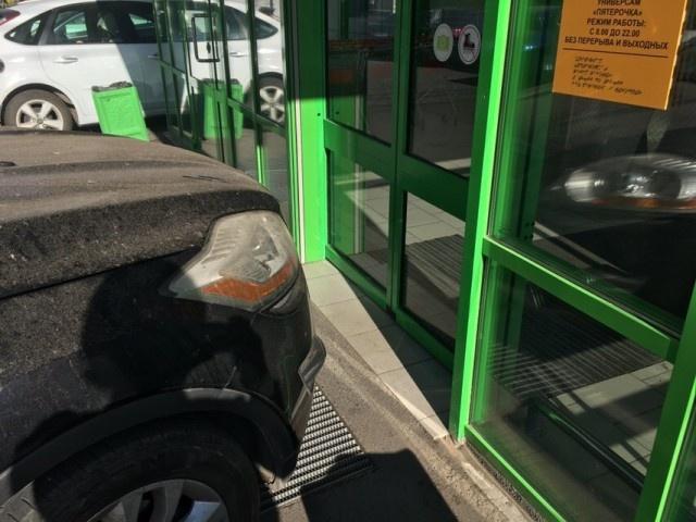 Bad Parking, part 3