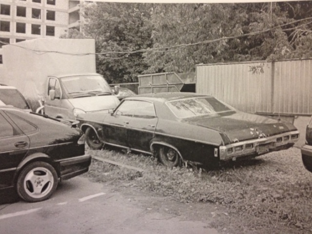 Chevrolet Impala 1969, part 1969