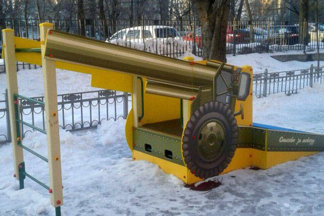 Only In Russia, part 37