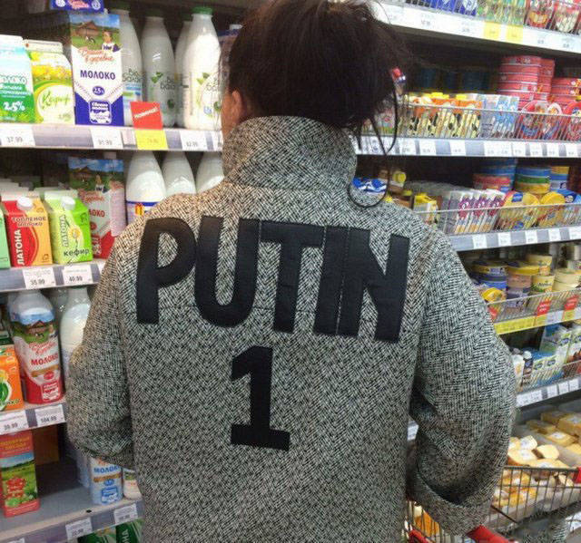Only In Russia, part 38