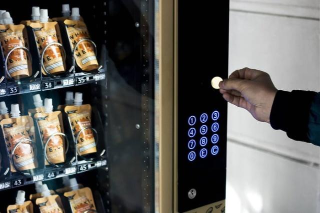 Whiskey Vending Machine In London