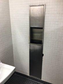 Danny DeVito Shrine Hidden Behind The Paper Towel Dispenser In One Of The School Bathrooms