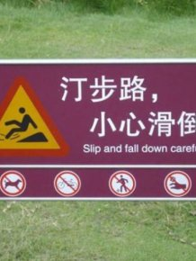 Funny Translation Fails