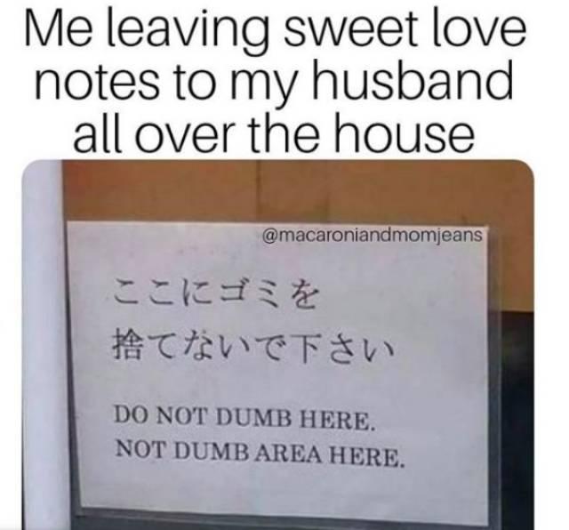 Marriage Memes, part 2