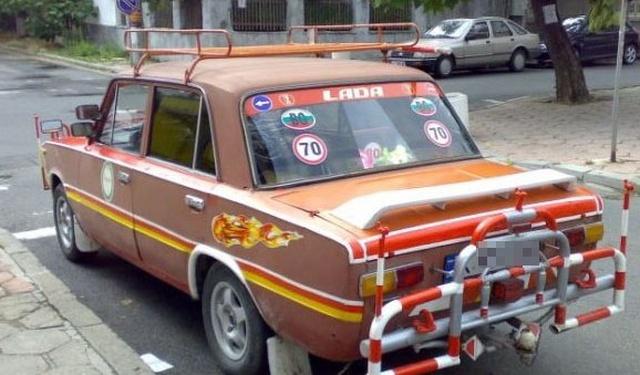 Unusual And Strange Cars