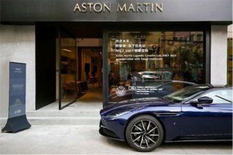 Not The Best Place For Aston Martin Store
