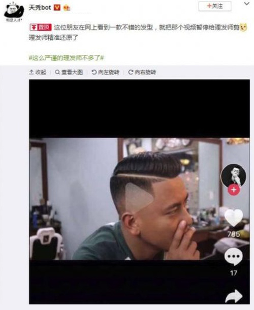 Chinese Man Gets Shaven 'Play' Icon After Showing Hairstylist Paused Video
