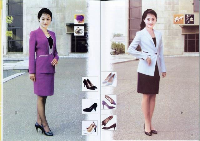 North Korean Fashion Magazine
