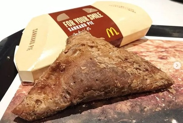 McDonald's Menu Items You Can't Get In The US