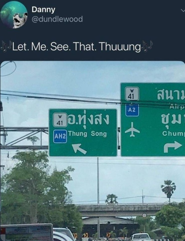 No, Wrong Sign!