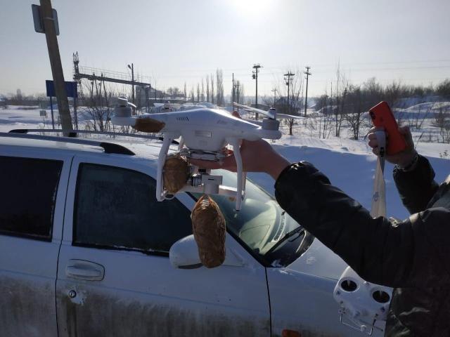 Drone Caught Outside A Russian Prison