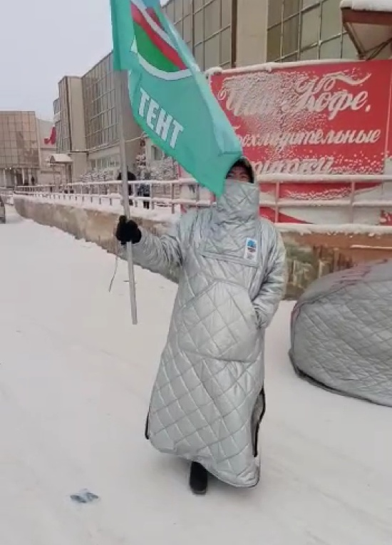 Russian Suit For Extreme Temperatures