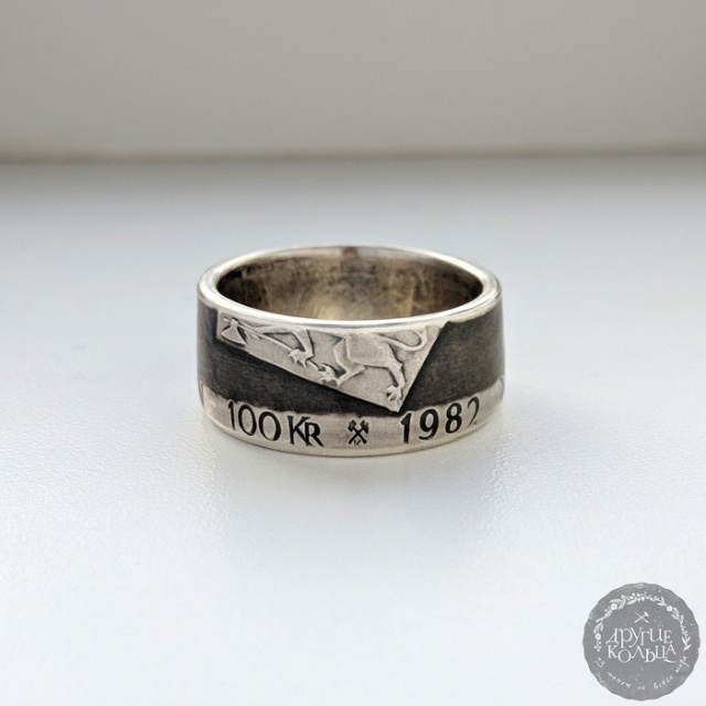 Ring Made Out Of A Norwegian Coin